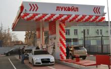 Заправочная станция Lukoil