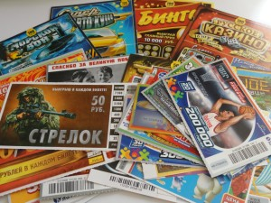 Куча лотерейных билетов