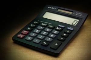 Ноль на калькуляторе